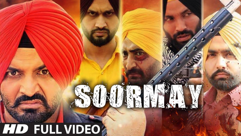 Harinder Bhullar Soormay Lyrics Feat Roshan Prince, Ammy Virk, Dilpreet Dhillon, Ranjit Bawa