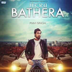 Jigra-Bathera-by-Dr-Zeus-Songs