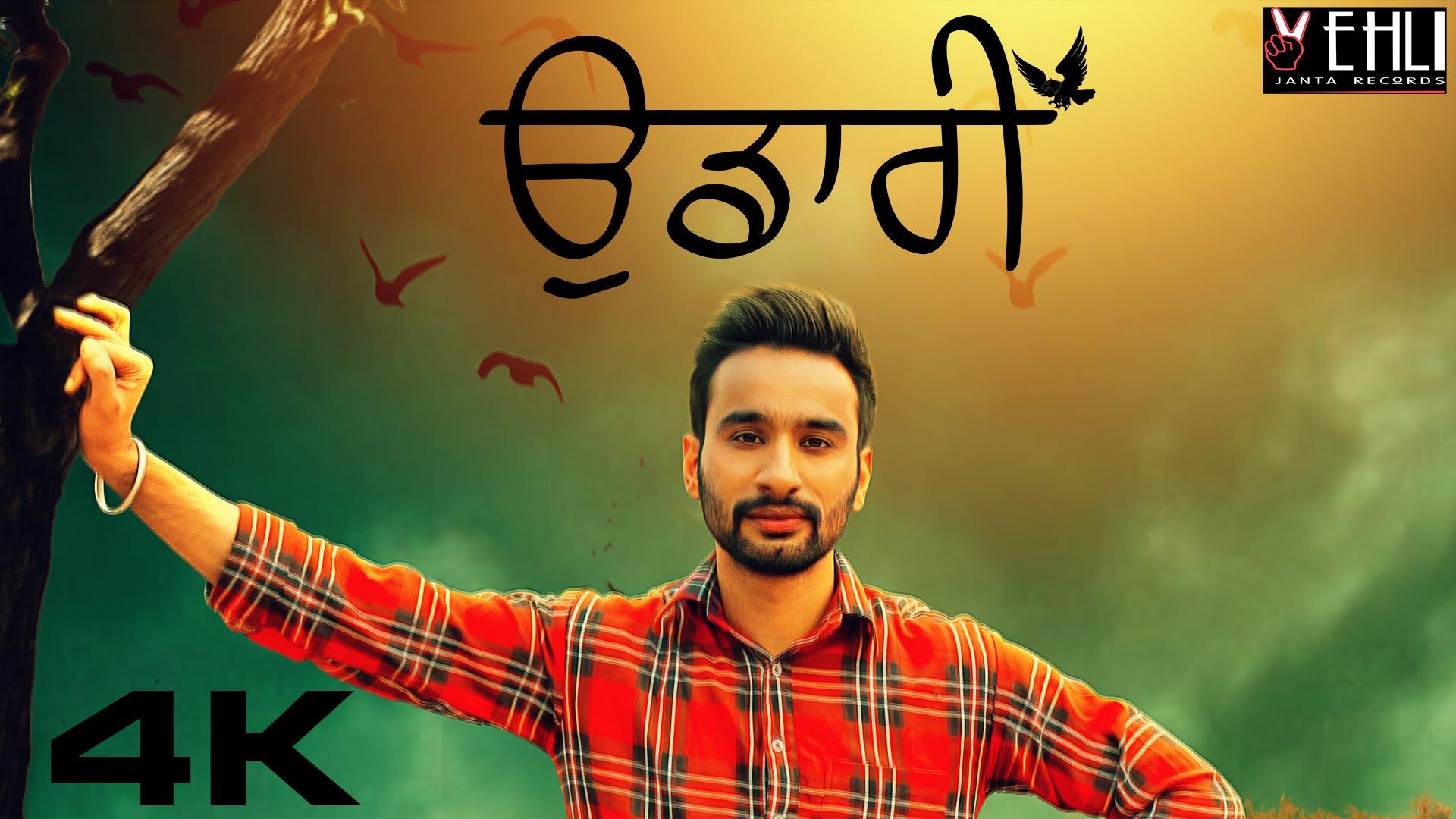 Udaari Lyrics – Hardeep Grewal
