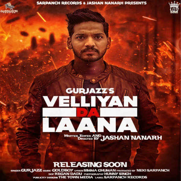 Velliyan Da Laana Lyrics – GurJazz