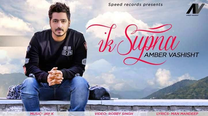 Ik Supna Lyrics – Amber Vashisht Latest Punjabi Song
