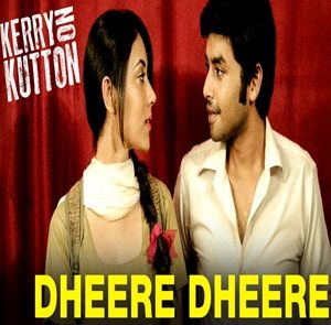 Be mine song download lyrics of dheere