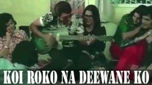 Koi roko na deewane ko kishore kumar song singer kishan.