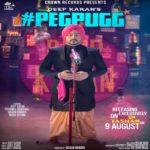 Peg Pugg Lyrics – Deep Karan