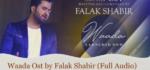 Waada Lyrics – Falak Shabir