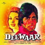 Idhar Ka Maal Udhar Lyrics – Deewaar
