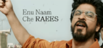 Enu Naam Che Raees Lyrics – Ram Sampath