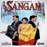 Ich Liebe Dich I Love You  Lyrics – Sangam
