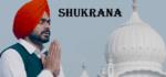 Shukrana Lyrics – Prabh Gill