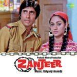 Chakku Chhuriyan Tej Kara Lo Lyrics – Zanjeer