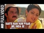 'Karte Hain Hum Pyaar Mr. India Se' Lyrics – Mr. India – Anil Kapoor, Sridevi