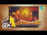 Zindagi To Bewafa Hai Lyrics- Mohammad Rafi – Amitabh Bachchan – Muqaddar Ka Sikandar