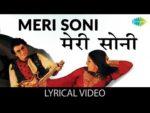 O Meri Soni Meri Tamanna Lyrics | Yaadon Ki Baaraat | Kishore Kumar, Asha Bhosle