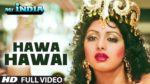 Hawa Hawai Lyrics – Sridevi – Mr. India – Kavita Krishnamurthy