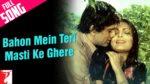 Bahon Mein Teri Masti Ke Ghere Lyrics – Kaala Patthar