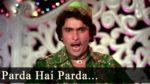 Parda hai Parda Lyrics – Amar Akbar Anthony – Mohammad Rafi