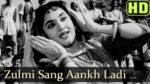 Zulmi Sang Aankh Ladi Lyrics – Madhumati – Dilip Kumar – Vyjayantimala – Lata Mangeshkar