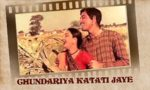 Chundariya Katati Jaye Lyrics – Mother India