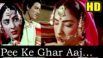 Pi Ke Ghar Aaj Pyari Dulhaniya Chali Lyrics – Mother India