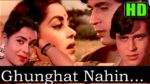 Ghunghat Nahin Kholoongi Saiyan Lyrics | Mother India | Nargis | Sunil Dutt