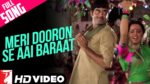 Meri Dooron Se Aayi Baraat Lyrics – Kaala Patthar