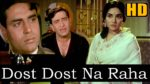 Sangam – Dost Dost Na Raha Lyrics – Mukesh