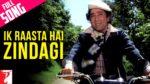 Ik Raasta Hai Zindagi Lyrics | Kaala Patthar | Shashi Kapoor