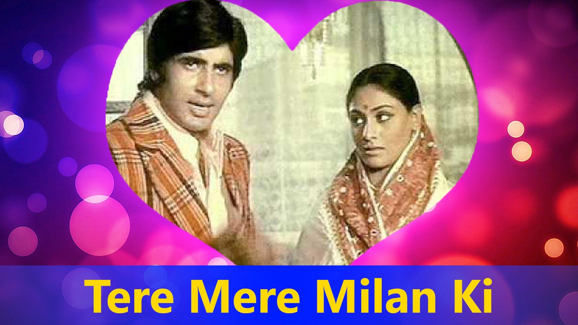 Song:Tere Mere Milan Ki Yeh Raina Film: Abhimaan (1973 ...