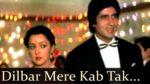 Satte Pe Satta – Dilbar Mere Kab Tak Mujhe Lyrics – Kishore Kumar