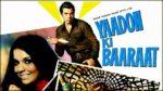 Yaadon Ki Baarat Nikli Hai Aaj Dil Ke Dware Lyrics | Yaadon Ki Baaraat | Lata Mangeshkar