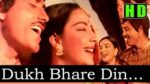 Dukh Bhare Din Beete Re Lyrics – Mother India