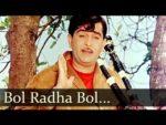 Bol Radha Bol Sangam Lyrics – Raj Kapoor – Vyjayanthimala – Sangam – Mukesh