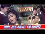 Hum Jab Simat Ke Aapki Lyrics – Waqt