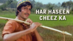 Har haseen cheez ka – Lyrics Saudagar