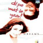 Jee Jee Lyrics – Dil Pe Mat Le Yaar