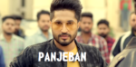 Panjeban Lyrics – Jassi Gill