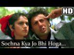 Sochna Kya Lyrics – Ghayal