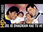 Dil Ki Dhadkan Lyrics – Beti No.1