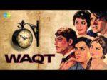 Din Hai Bahar Ke Tere Mere Ikrar Ke Lyrics – Waqt