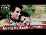 Maang Ke Saath Lyrics – Naya Daur