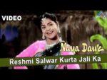 Reshmi Salwar Kurta Lyrics – Naya Daur