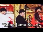 Rang Jamake Jayenge Lyrics – Naseeb