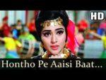 Hothon Mein Aisi Baat Lyrics – Jewel Thief