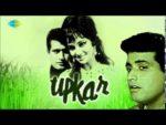 Gulabi Raat Gulabi Lyrics – Upkar