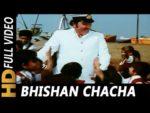 Bishan Chacha Lyrics – Yaarana
