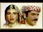 Tu Jahan Bhi Chalega Lyrics – Chameli Ki Shaadi