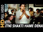 Itni Shakti Hamen De Na Daataa Lyrics – Ankush