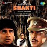 Ae Aasman Bata Lyrics  – Shakti