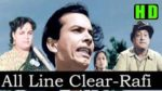 All Line Clear Lyrics – Chori Chori