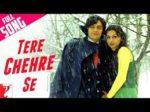 Tere Chehre Se Lyrics – Kabhie Kabhie